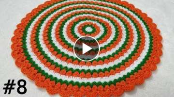 How to Crochet A Thaalposh / Thaal Cover / Table Top #8