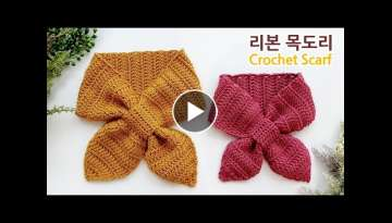 Crochet ribbon scarf tutorial