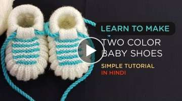 Easy to make two color baby Shoes