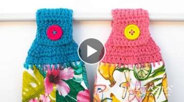 CROCHET TOWEL HOLDER